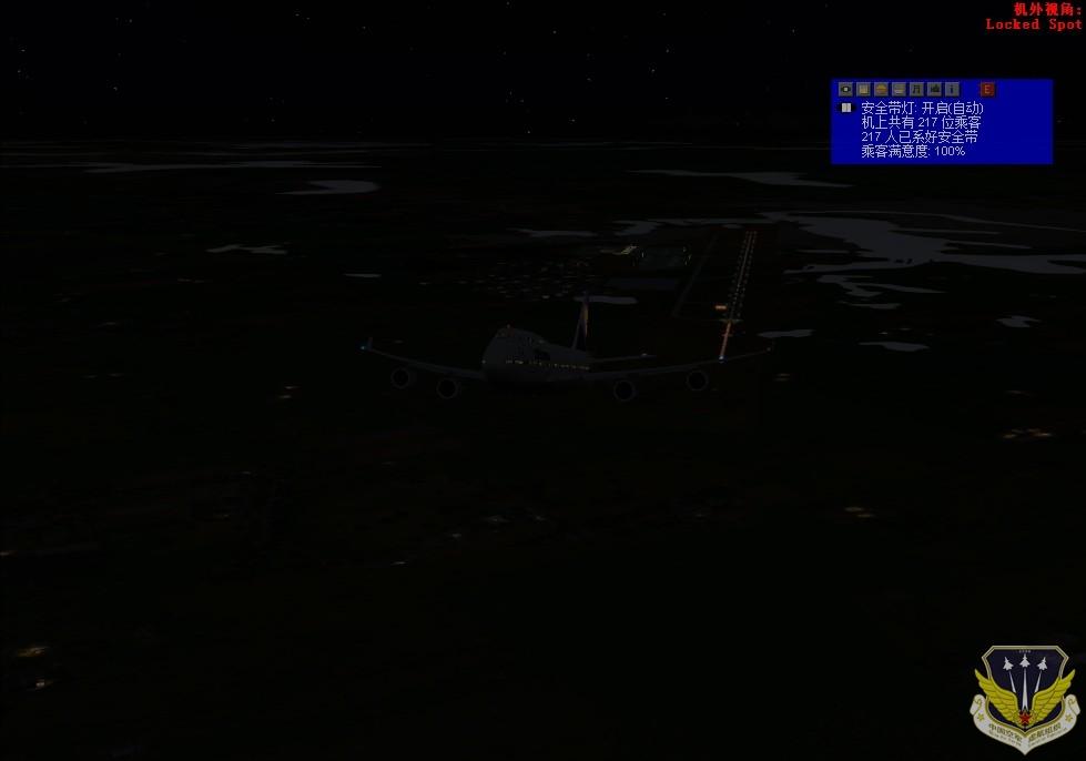 龙嘉/离场点:武汉天河国际机场//ZHHH 进场点:长春龙嘉国际机场//...